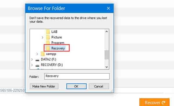 Browser หา Folders