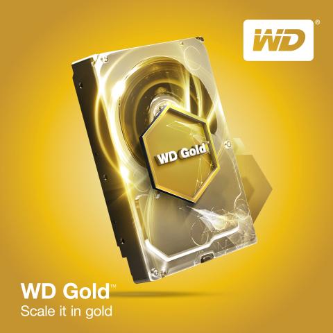 ฮาร์ดดิสก์ WD Gold